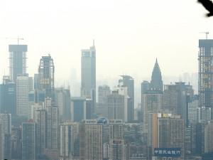 Chongqing en 2010
